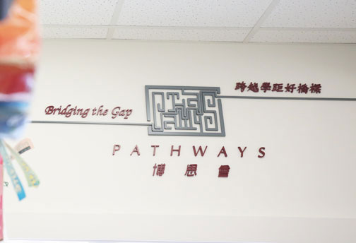 Pathways Foundation<br /> Support Centre