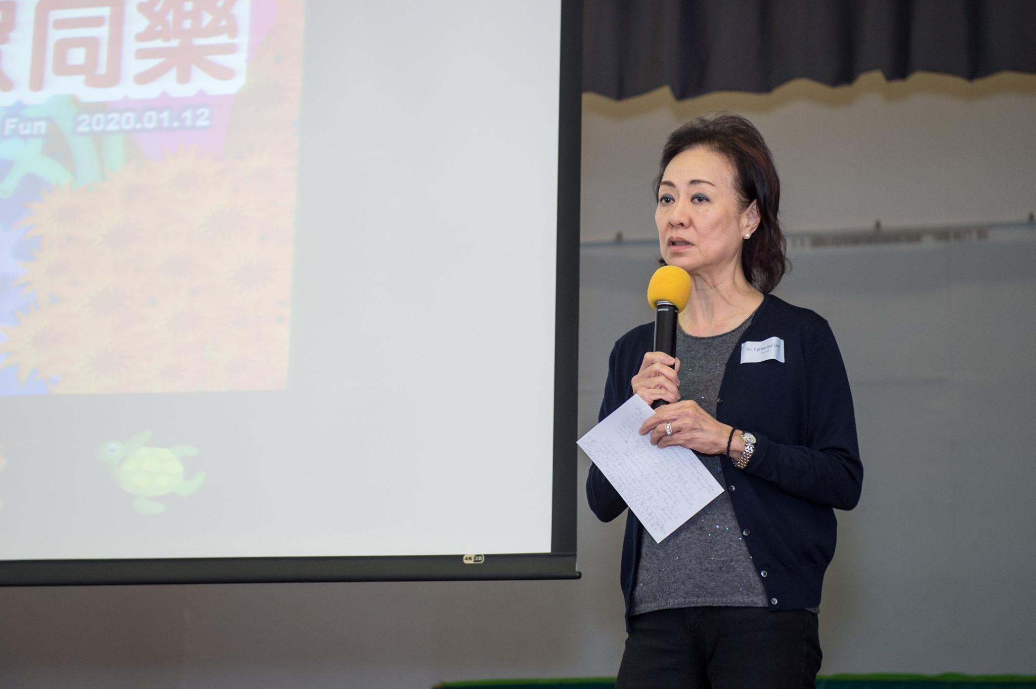 博思會副主席藍芷芊醫生致開幕詞