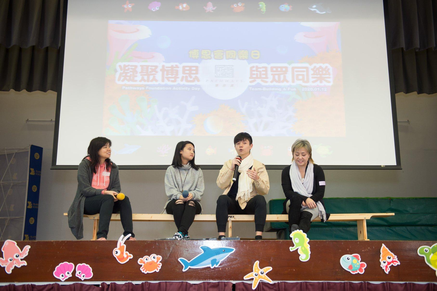 博思會學生及家長分享,感激博思會老師多年來的支持